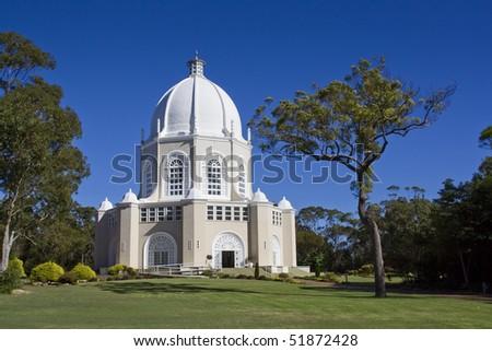 Bahai temple uniting religion summer sunny day in Sydney Australia