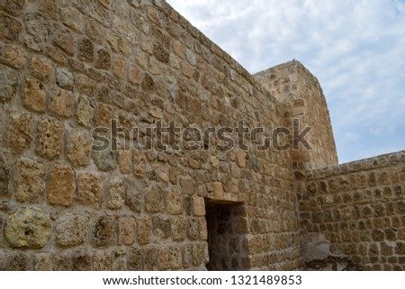 Bahrain Fort (Qal'at al-Bahrain, Portuguese Fort). Archaeological site located in Bahrain. Arabian Peninsula #1321489853
