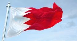 Bahrain national Flag textile cloth fabric waving on the top