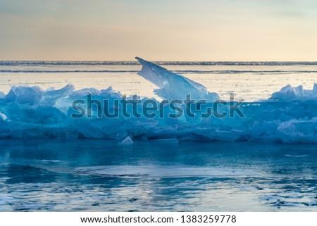 Baikal Ice. Blue Ice. Hummock #1383259778