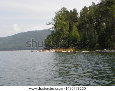 Baikal nature clean air and clean water
