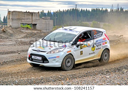 BAKAL, RUSSIA - JULY 21: Dmitry Balakirev's Ford Fiesta (No. 24) competes at the annual Rally Southern Ural on July 21, 2012 in Bakal, Satka district, Chelyabinsk region, Russia.