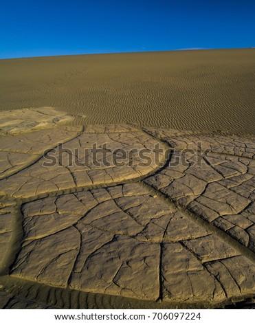 Baked Mud #706097224
