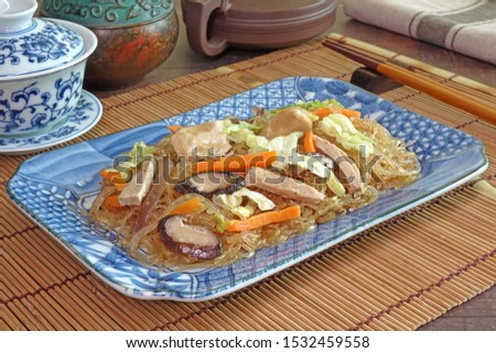 Baked vermicelli with vegetarian abalone. Vegetarian food, Selective focus.