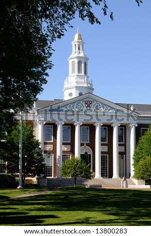 Baker Library, Harvard Business School