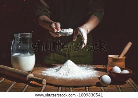 Bakery. Preparation of bread dough.
