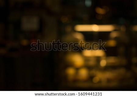 Bakery warm light blurred - Abstract blurred background.