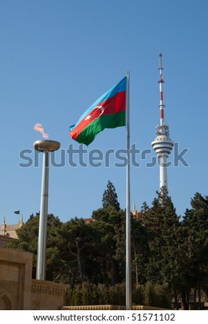 Baku, Azerbaijan, flag, eternal flame and television tower