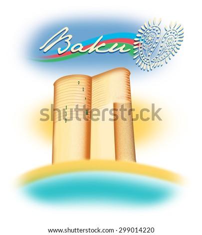 maiden podium baku essay definition