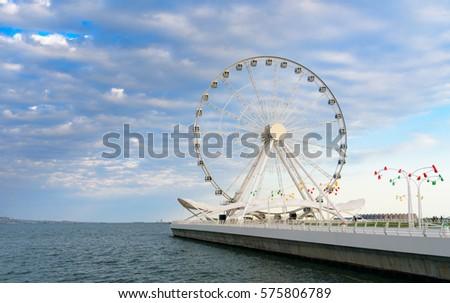 Baku ferris wheel, Baky eye on Seaside boulevard. Azerbaijan
