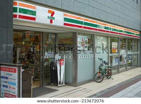 Bakurocho, TOKYO - AUGUST 11, 2014: Seven-Eleven or 7-Eleven is the largest convenience store chain in the world. About 15,000 shops in Japan and over 40,000 outlets in 16 countries. 7 and I group.