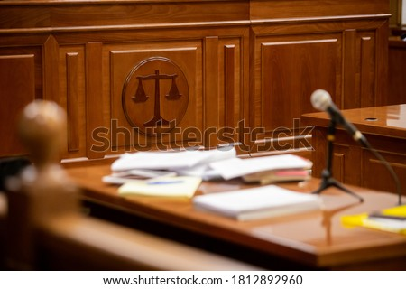 Balance sign in court room Foto d'archivio ©