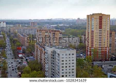 BALASHIKHA/ RUSSIA - APRIL 27, 2014. Aerial view of the modern residential neighborhood in city of Balashikha, Moscow region, Russia.