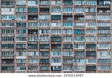 Balconies on a soviet era building. Old apartment building. Front view close up. Сток-фото ©