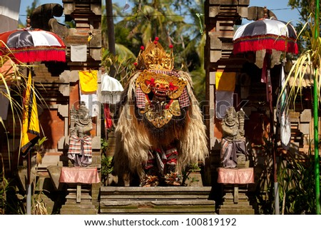 BALI, INDONESIA - APRIL 9: Balinese actors during a classic national Balinese dance Barong on April 9, 2012 on Bali, Indonesia. Barong is very popular cultural show on Bali.