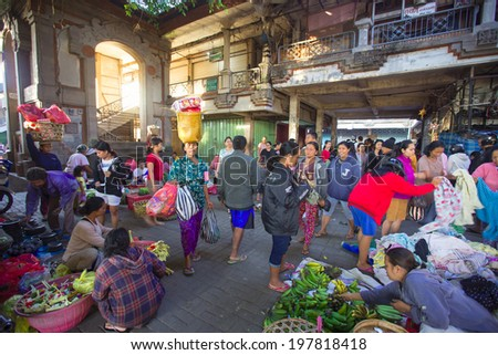 BALI, INDONESIA-June 1: Commercial activities at Ubud market on June 1, 2014 in Bali, Indonesia. Ubud Market is very famous among Balinese, located in center of Ubud Village