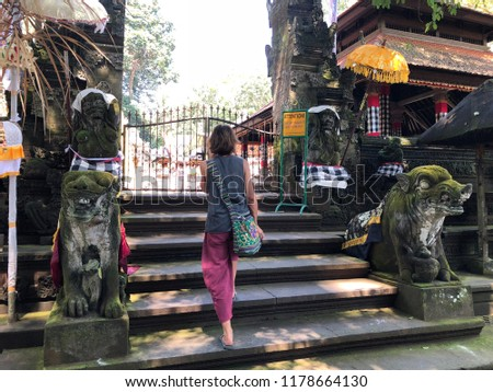 Bali, Indonesia – Sept 11, 2018: Tourist at Ubud Sacred Monkey Forest Sanctuary, a nature reserve and Hindu temple complex in Ubud, Bali, Indonesia. #1178664130