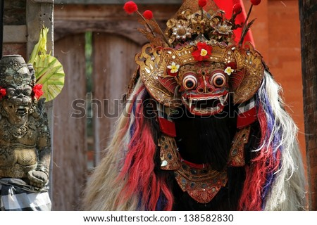 Bali.National Balinese dance.Dance mask