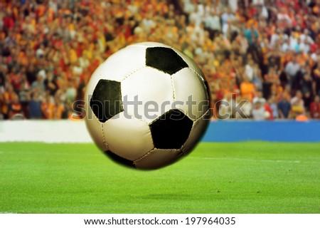Ball on a football field.