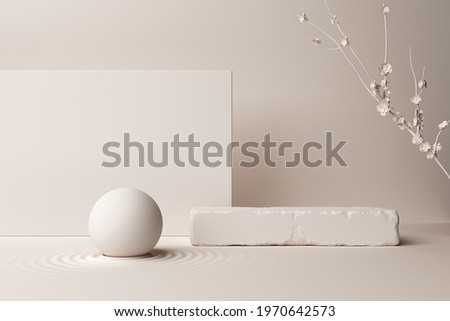 ball ripple product display commercial advertisement minimal zen concept japanese blossom or sakura wall background concrete stone white beige. platform fashion cosmetics or skincare. 3D Illustration.
