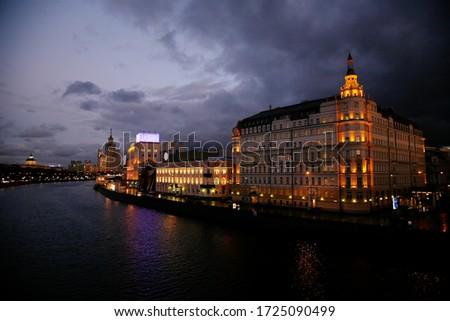 Baltschug Kempinski hotel and  Stalin Vysotka at far distance , cars  and   illuminated city at dusk ( city lights ) Stock photo ©