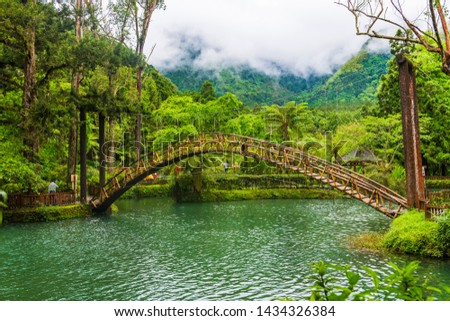 bamboo bridge in forest park taiwan #1434326384