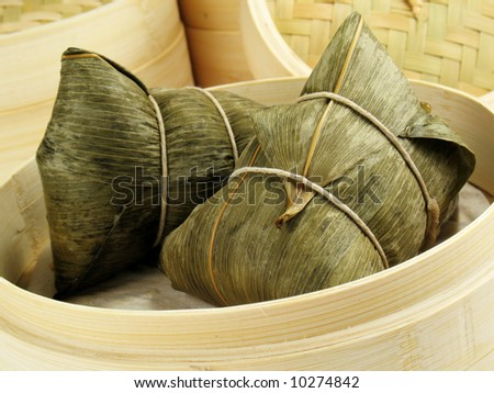Bamboo Leaf Dumplings