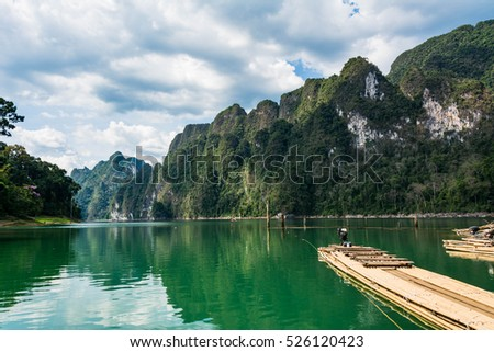 Bamboo raft  #526120423