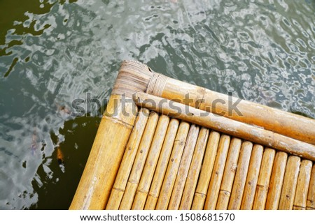 Bamboo shelters in Bali, Indonesia  #1508681570