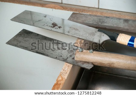 Band saw blade. Three saws for reparation. Abstract industrial background #1275812248