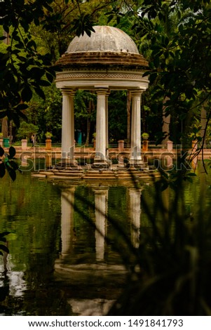 Bandstand in the middle of the lake of Belo Horizonte Municipal Park, Brazil.