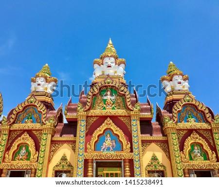 Bang tong Temple krabi thailand #1415238491