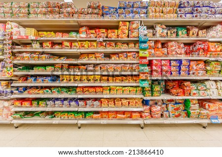 BANGKOK JUN 22 People shop at Tops Suppermarket on Jun 22 14 in Bangkok.It's a grocery chain in Thailand the chain is operated under the name Tops Supermarket by the Central Food Retail