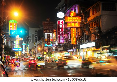 BANGKOK - MARCH 03: Busy Yaowarat Road in the evening on March 03, 2013 in Bangkok. Yaowarat Road is a main street in Bangkok's Chinatown, it was opened in 1891 in the reign of King Rama V.