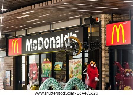 BANGKOK - MARCH 30, 2014: McDonalds logo at Mega Bangna shopping BANGKOK,THAILAND.McDonalds is the worlds biggest fast food chain.