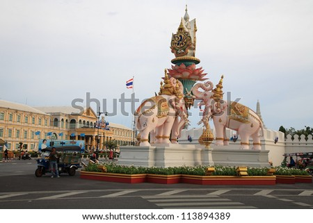 BANGKOK-SEP 09: The pink elephant statue on Sanam Luang junction in Bangkok, Thailand on September 09, 2012. This statue is built to celebrate King Bhumibol Adulyadej 84th birthday on Dec 05, 2011.
