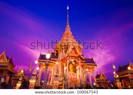 BANGKOK, THAILAND - APRIL 14: The Royal Cremation Ceremony of Prince Bejaratana Rajasuda Sirisobhabannavadi. Members of the Sanam Luang, Bangkok, Thailand. April 14, 2012.
