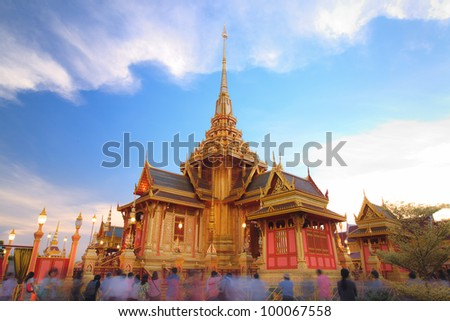 BANGKOK, THAILAND - APRIL 14: The Royal Cremation Ceremony of Prince Bejaratana Rajasuda Sirisobhabannavadi. Members of the Sanam Luang, Bangkok, Thailand. April 14, 2012.