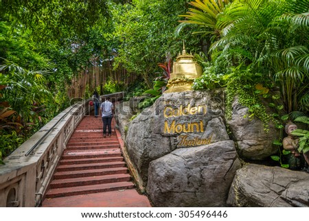 Bangkok, Thailand - Aug 10, 2015 The sign of The Golden Mount, one of famous temple and place to visit. Tourits have to walk more than two hundred step to reach the top of temple.
