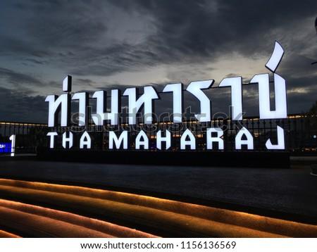 bangkok  thailand   august 11 ...