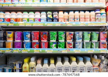Bangkok, Thailand - December 30, 2017: Dairy products are sold in 7-11 grocery store #787647568