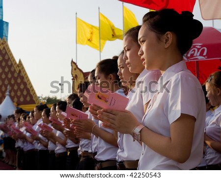 BANGKOK, THAILAND - DECEMBER 5: The celebration of the 82nd birthday of H.M. King Bhumipol Adulyadej on December 5 2009 in Bangkok, Thailand. Student choir singing at Sanam Luang in Bangkok.