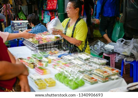 Dannok,Sadao / Thailand - 03192015 :… Stock Photo 1163691823