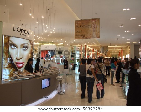 BANGKOK, THAILAND - JANUARY 8: Cosmetics for sale on display at the Siam Paragon shopping center at the grand opening. January 8 2005, Siam center, Bangkok.