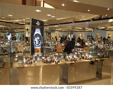 BANGKOK, THAILAND - JANUARY 8: Expensive watches for sale at the Siam Paragon shopping center at the grand opening. January 8 2005, Siam center, Bangkok.