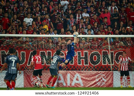 BANGKOK,THAILAND-JANUARY 8:Goalkeeper Przemys?aw Tyton (R2)  of PSV in action during The AIA Champions Cup match between SCG Muangthong Utd. and PSV at SCG Stadium on Jan8 ,2012 in ,Thailand.