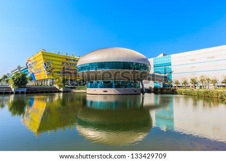 BANGKOK, THAILAND-JANUARY 18: Landscape of Gymnasium, Government Complex Building on Jan 18, 2013 in Bangkok. Government Complex consists of 34 government agencies to serve the public services.
