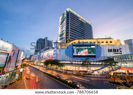 Bangkok Thailand January 07 2018 Mbk Center Also Known As