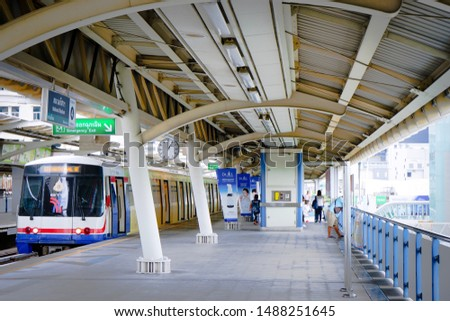 BANGKOK, THAILAND-31 July, 2019: BTS Skytrain arriving at National Stadium Station where many tourist attractions located, MBK center, also connected to Siam skywalk #1488251645