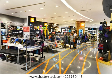 Paragon clothing store Cheap online clothing stores